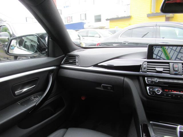 420iグランクーペ スタイルエッジxDrive 1オーナー アダプティブクルーズコントロール 4WD 冬タイヤ 限定135台 インテリジェントセーフティ HDDナビ スマートキー ダコタレザーシート パワーテールゲート(8枚目)