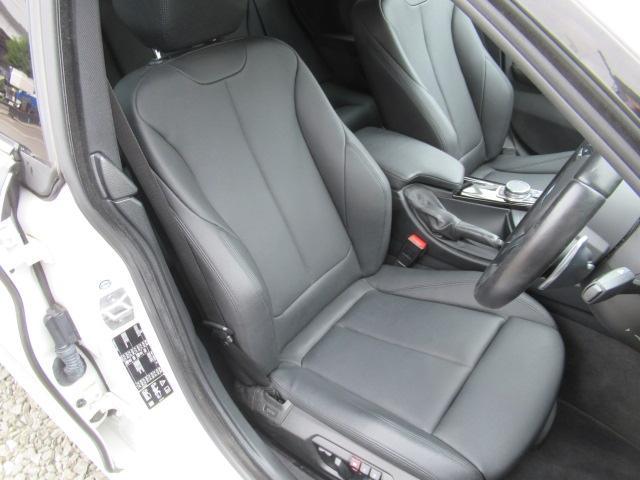 420iグランクーペ スタイルエッジxDrive 1オーナー アダプティブクルーズコントロール 4WD 冬タイヤ 限定135台 インテリジェントセーフティ HDDナビ スマートキー ダコタレザーシート パワーテールゲート(10枚目)