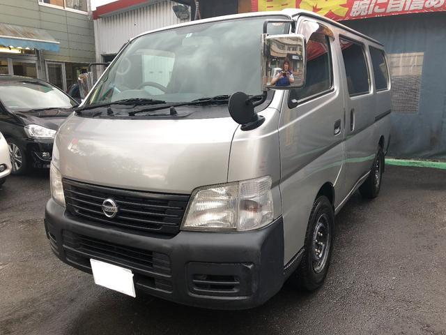 日産 キャラバン ロングDX 4WD