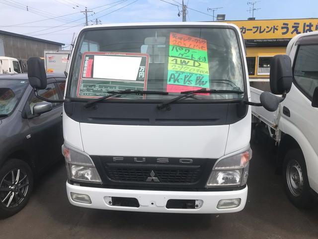 平ボディ 4WD トラック MT ETC 3名乗り フル装備(2枚目)