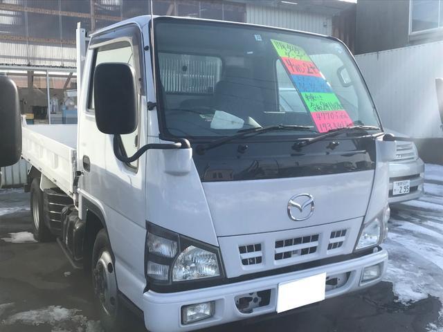 「マツダ」「タイタントラック」「トラック」「北海道」の中古車5