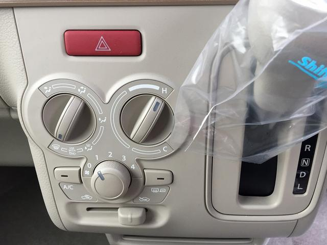 エアコンはもちろん標準装備
