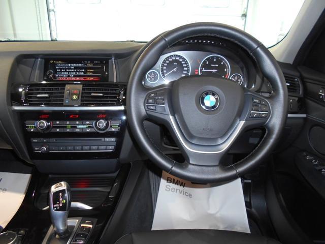 BMW BMW X3 xDrive 20d Xライン レザーサンルーフ 2年保証