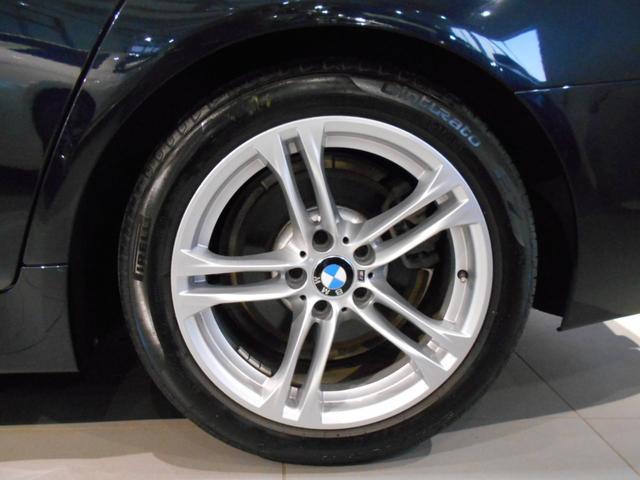 BMW BMW 523dブルーパフォーマンス ツーリングMスポーツ 2年保証