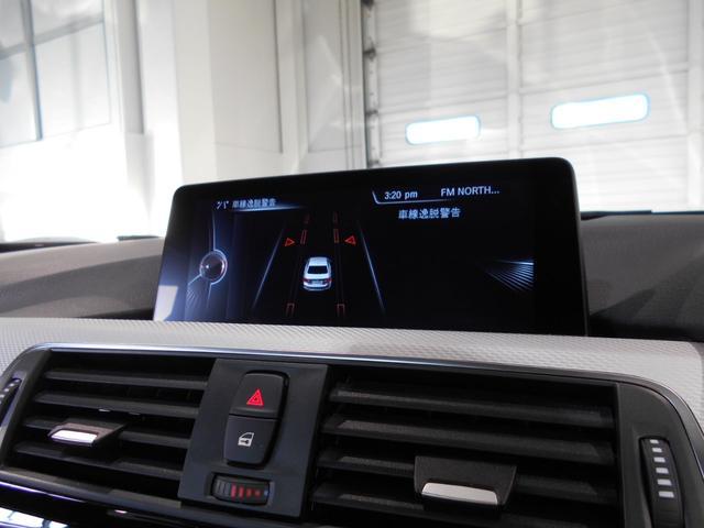 BMW BMW 320i xDrive Mスポーツ ACC デモカー2年保証