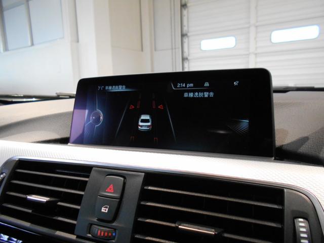 BMW BMW 330e Mスポーツアイパフォーマンス 認定中古車