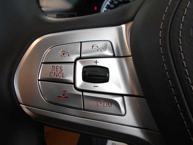 740dxDrive4WDエクゼクティブ コニャックレザー(8枚目)