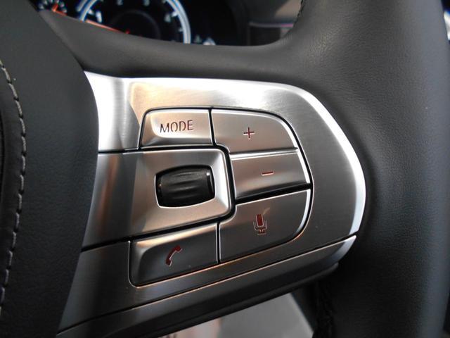 740dxDrive4WDエクゼクティブ コニャックレザー(9枚目)