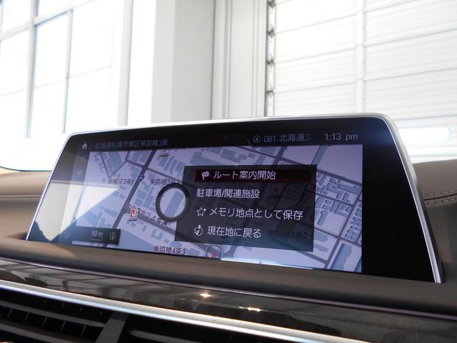 740dxDrive4WDエクゼクティブ コニャックレザー(11枚目)