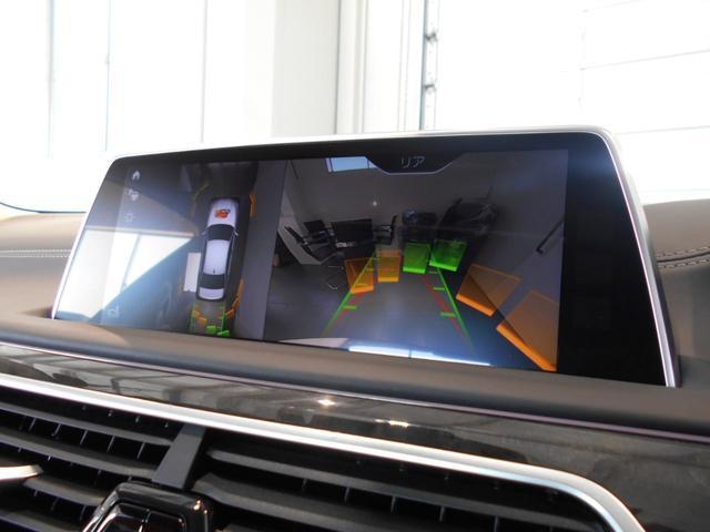 740dxDrive4WDエクゼクティブ コニャックレザー(12枚目)