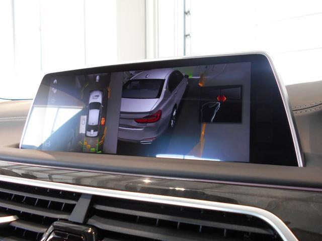 740dxDrive4WDエクゼクティブ コニャックレザー(13枚目)