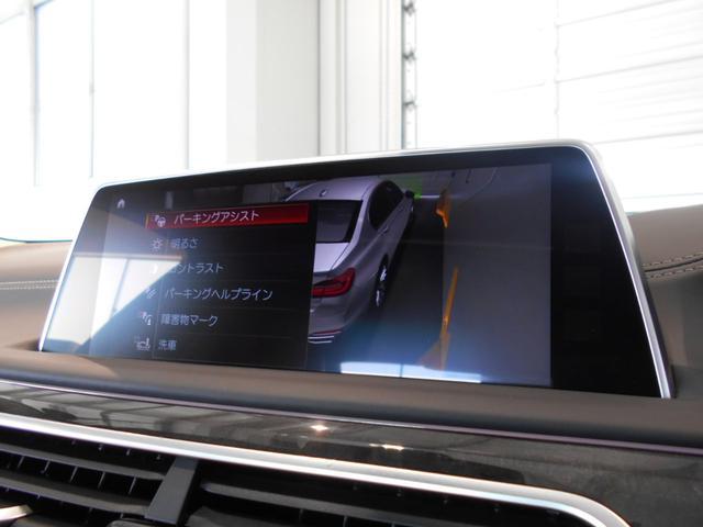 740dxDrive4WDエクゼクティブ コニャックレザー(14枚目)