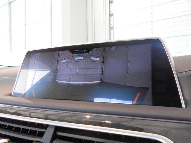 740dxDrive4WDエクゼクティブ コニャックレザー(15枚目)