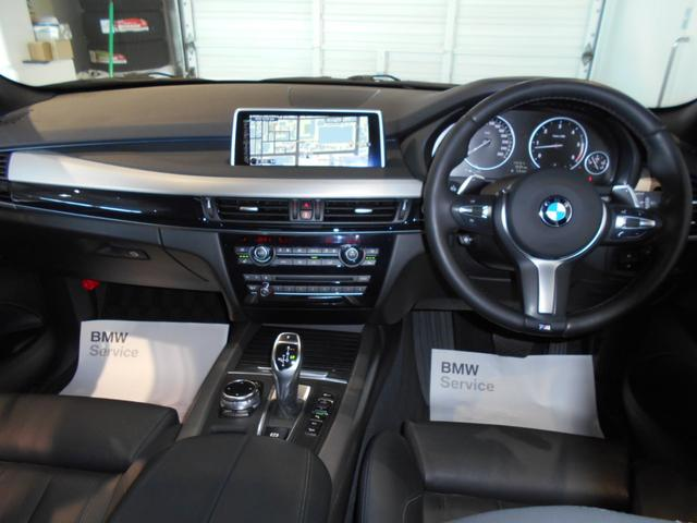 xDrive 35d Mスポーツ セレクトP 認定中古車(5枚目)
