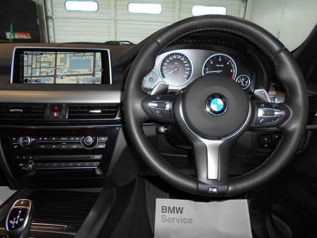 xDrive 35d Mスポーツ セレクトP 認定中古車(6枚目)