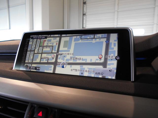 xDrive 35d Mスポーツ セレクトP 認定中古車(9枚目)