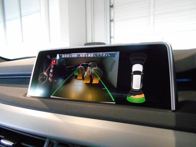 xDrive 35d Mスポーツ セレクトP 認定中古車(11枚目)