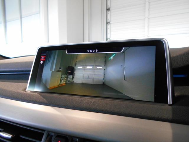 xDrive 35d Mスポーツ セレクトP 認定中古車(12枚目)