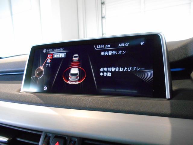 xDrive 35d Mスポーツ セレクトP 認定中古車(13枚目)