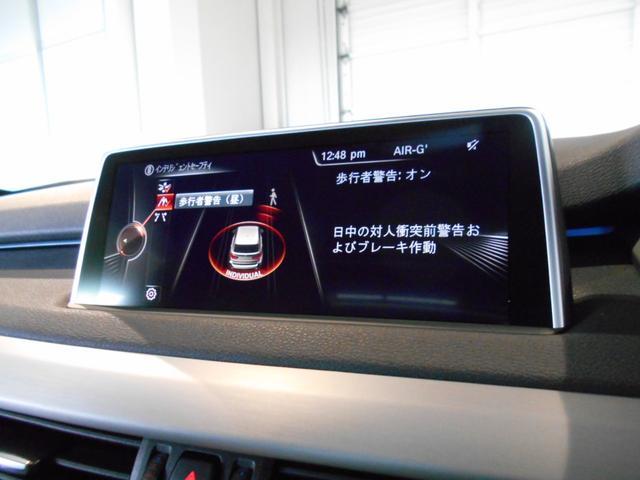 xDrive 35d Mスポーツ セレクトP 認定中古車(14枚目)
