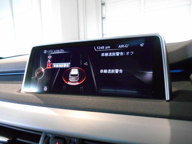 xDrive 35d Mスポーツ セレクトP 認定中古車(15枚目)