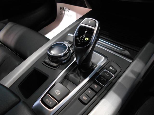 xDrive 35d Mスポーツ セレクトP 認定中古車(18枚目)