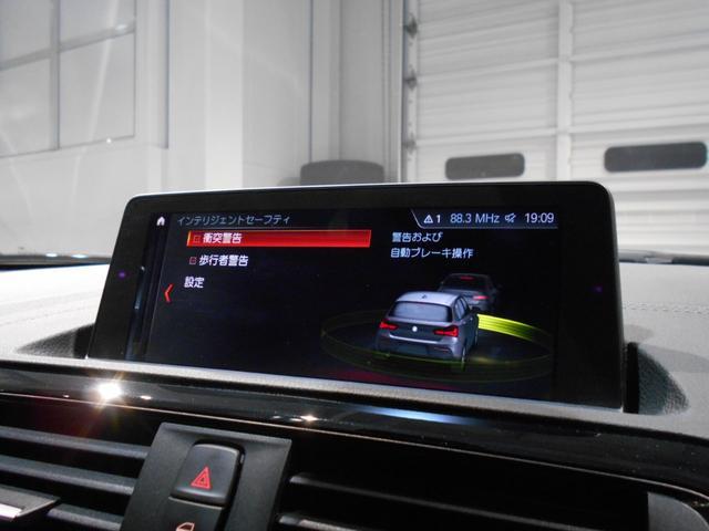 118d Mスポーツ パーキングサポート 認定中古車2年保証(10枚目)