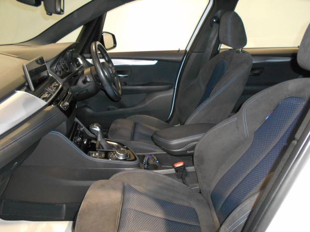 218iアクティブツアラー Mスポーツ 認定中古車 2年保証(4枚目)