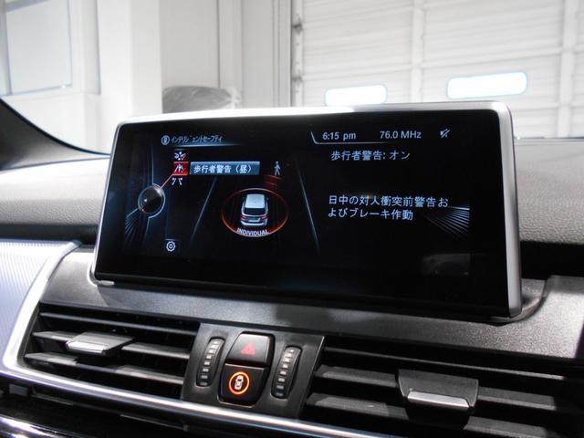 218iアクティブツアラー Mスポーツ 認定中古車 2年保証(13枚目)