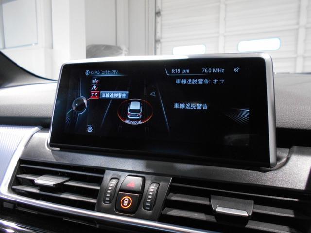 218iアクティブツアラー Mスポーツ 認定中古車 2年保証(14枚目)