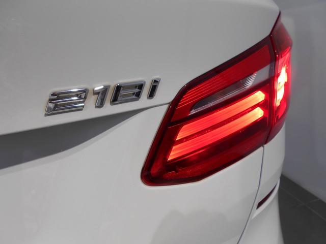 218iアクティブツアラー Mスポーツ 認定中古車 2年保証(18枚目)