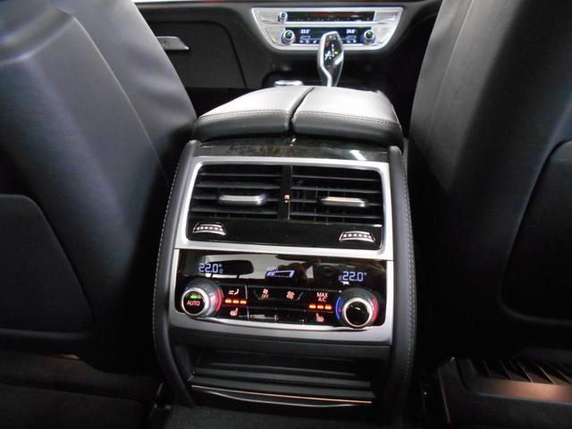 740i エクセレンス 認定中古車 2年保証(10枚目)