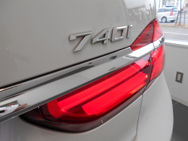 740i エクセレンス 認定中古車 2年保証(11枚目)