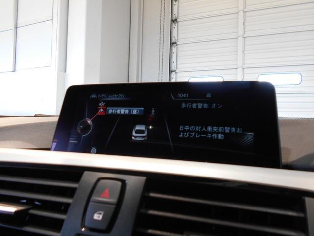 この度は、BMW PremiumSelection札幌東の車両をご覧頂きありがとうございます。自社下取車 デモカーなどを中心に在庫しております。多彩な個性がそろったBMW認定中古車をぜひご覧ください。
