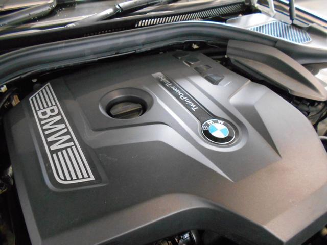 「BMW」「5シリーズ」「ステーションワゴン」「北海道」の中古車39