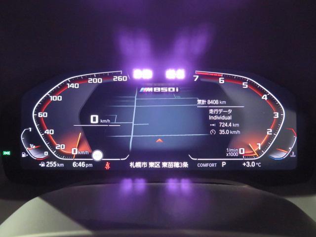 M850i xDriveクーペ 当社デモカー V8 4400ccエンジン ナイトビジョン B&Wサウンド 純正20インチアロイホイール レーザーライト xDrive(31枚目)