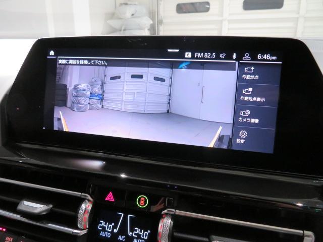 M850i xDriveクーペ 当社デモカー V8 4400ccエンジン ナイトビジョン B&Wサウンド 純正20インチアロイホイール レーザーライト xDrive(33枚目)