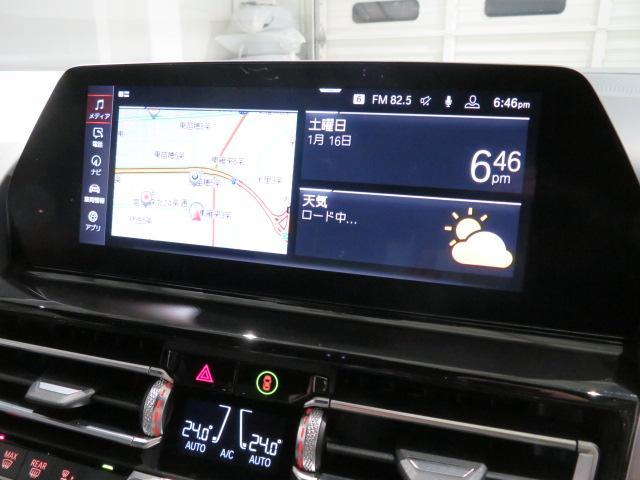 M850i xDriveクーペ 当社デモカー V8 4400ccエンジン ナイトビジョン B&Wサウンド 純正20インチアロイホイール レーザーライト xDrive(34枚目)