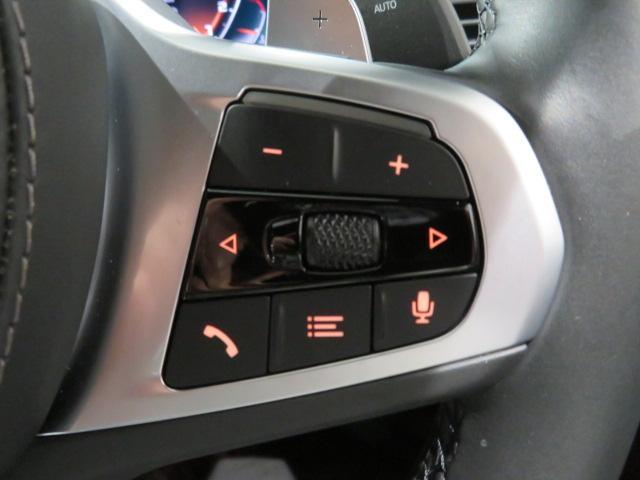 M850i xDriveクーペ 当社デモカー V8 4400ccエンジン ナイトビジョン B&Wサウンド 純正20インチアロイホイール レーザーライト xDrive(40枚目)