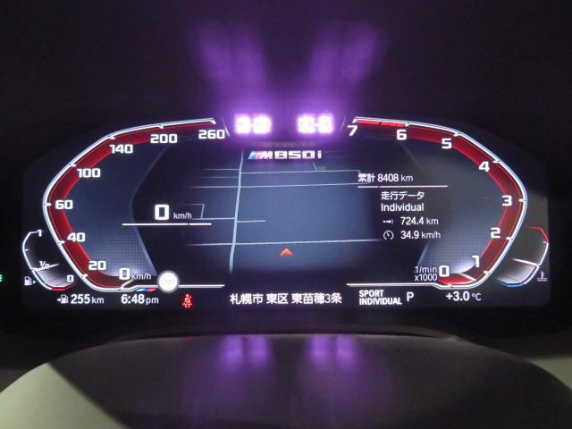 M850i xDriveクーペ 当社デモカー V8 4400ccエンジン ナイトビジョン B&Wサウンド 純正20インチアロイホイール レーザーライト xDrive(43枚目)