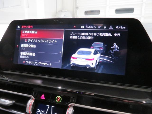 M850i xDriveクーペ 当社デモカー V8 4400ccエンジン ナイトビジョン B&Wサウンド 純正20インチアロイホイール レーザーライト xDrive(45枚目)