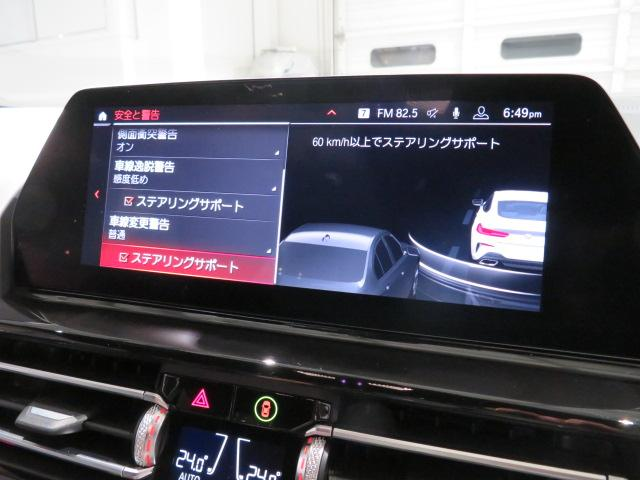 M850i xDriveクーペ 当社デモカー V8 4400ccエンジン ナイトビジョン B&Wサウンド 純正20インチアロイホイール レーザーライト xDrive(46枚目)