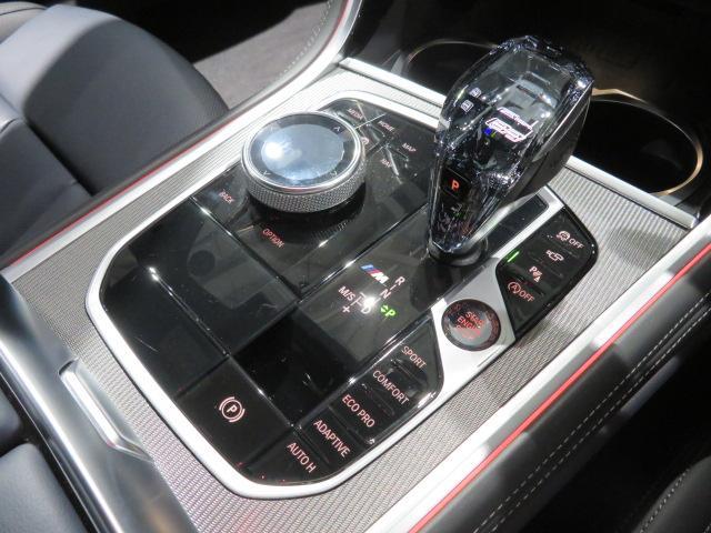 M850i xDriveクーペ 当社デモカー V8 4400ccエンジン ナイトビジョン B&Wサウンド 純正20インチアロイホイール レーザーライト xDrive(65枚目)