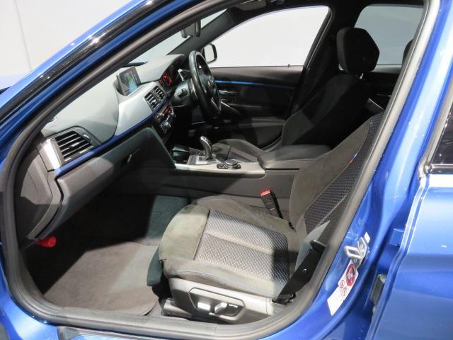 320i xDrive Mスポーツ 認定中古車 xDrive Mスポーツ限定色エストリルブルー 車線逸脱警告 衝突軽減ブレーキ 夏タイヤ有 リアビューカメラ リアセンサー(13枚目)