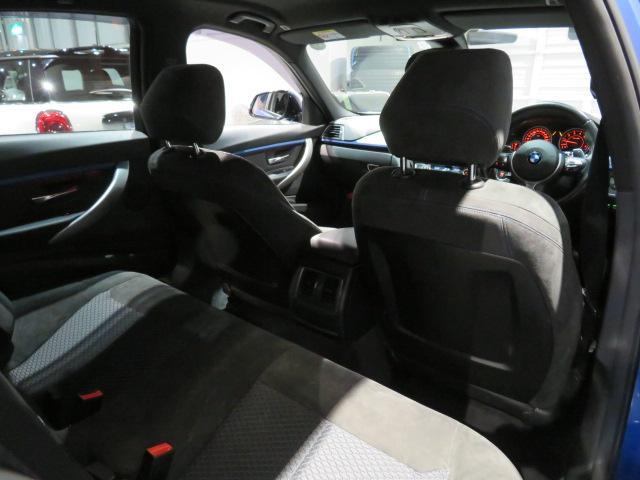 320i xDrive Mスポーツ 認定中古車 xDrive Mスポーツ限定色エストリルブルー 車線逸脱警告 衝突軽減ブレーキ 夏タイヤ有 リアビューカメラ リアセンサー(23枚目)