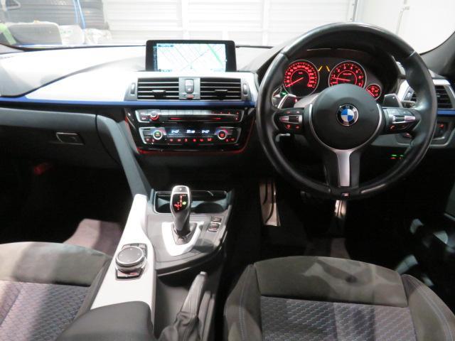 320i xDrive Mスポーツ 認定中古車 xDrive Mスポーツ限定色エストリルブルー 車線逸脱警告 衝突軽減ブレーキ 夏タイヤ有 リアビューカメラ リアセンサー(24枚目)