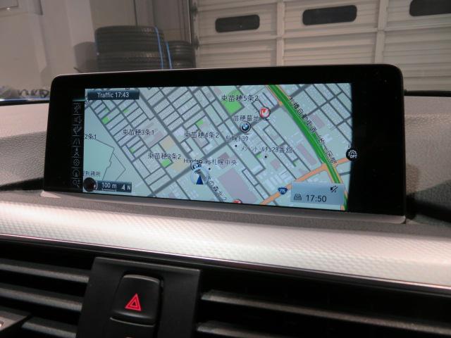 320i xDrive Mスポーツ 認定中古車 xDrive Mスポーツ限定色エストリルブルー 車線逸脱警告 衝突軽減ブレーキ 夏タイヤ有 リアビューカメラ リアセンサー(29枚目)