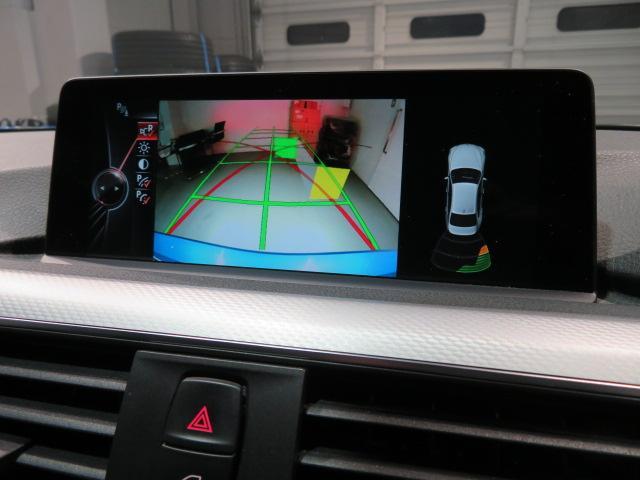 320i xDrive Mスポーツ 認定中古車 xDrive Mスポーツ限定色エストリルブルー 車線逸脱警告 衝突軽減ブレーキ 夏タイヤ有 リアビューカメラ リアセンサー(30枚目)
