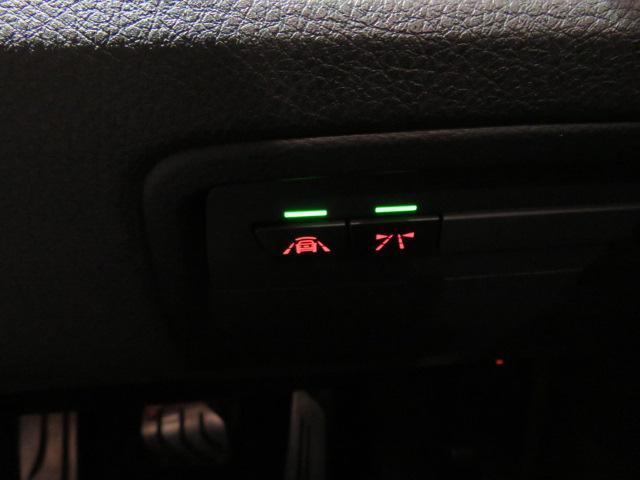 320i xDrive Mスポーツ 認定中古車 xDrive Mスポーツ限定色エストリルブルー 車線逸脱警告 衝突軽減ブレーキ 夏タイヤ有 リアビューカメラ リアセンサー(35枚目)