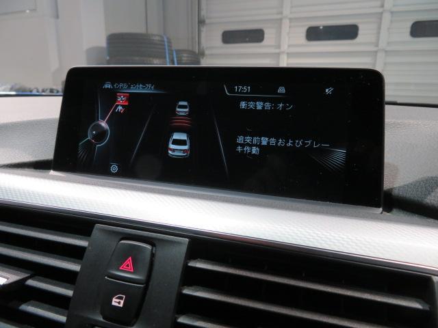 320i xDrive Mスポーツ 認定中古車 xDrive Mスポーツ限定色エストリルブルー 車線逸脱警告 衝突軽減ブレーキ 夏タイヤ有 リアビューカメラ リアセンサー(36枚目)